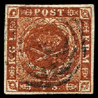 Lot 3392:1854-59 Spotted Spandrels SG #10a 4s orange-brown Type II, 4-margins, Cat £18.