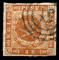 Lot 3508:1854-59 Spotted Spandrels SG #11 4s orange-brown Type III, 4-margins, Cat £17. '51' of Odense.