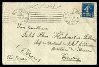 Lot 4057 [1 of 2]:1915 (Oct 30) cover from Paris, address to the Chef de Protocol of a member of the Royal family in Tauris (Tabriz), Persia. Russian censor handstamp and label on back.