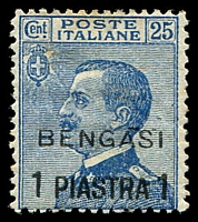Lot 3855:1911 Benghazi SG #170 1pi on 25c blue, Cat £65.