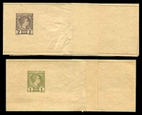 Lot 25789:1886 Charles I HG #E1-2 1c olive & 2c violet, unused and complete.