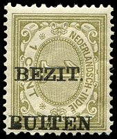 Lot 4199:1908 'BUITEN/BEZIT.' Ovpts SG #161 1c olive-green Ovpt misplaced - reads upwards BEZIT./BUITEN.