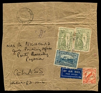 "Lot 4161:1938 (Dec16) use of 1/- Bulolo x2 (creased), 3d Bulolo & 2d No Dates on airmail parcel piece from Lae to Port Moresby via Salamaua, endorsed ""GLASS/value £3-10-6"". Quite rare."