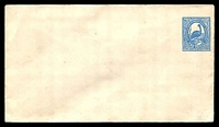 Lot 5240:1888 Centenary HG #B5 2d Emu on laid paper size a, flap sealed.