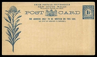 Lot 1083:1895 Value Text Added HG #16 1½d blue on cream, type 1 flower to left, minor aging.