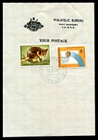 Lot 26626:1971 (Aug 16) Philatelic Bureau 'YOUR POSTAGE' note with 7c & 30c, odd light tone spot.