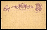 Lot 1410:1889-91 QV Oval Sideface HG #6 3d violet with dots for address lines, fresh unused.