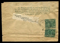 Lot 6797:1892 QV With Lined Background HG #E1 ½d green, wove buff paper, 1893 use at Townsville.