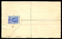 Lot 28470 [2 of 2]:1902 KEVII HG #C2 2s blue, size G, unused but uprated with 1½d, 1d, 2d, 4d & 6d, KEVII.