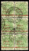 Lot 4586:Base PO Capetown framed 'ARMY BASE/AU13/02/P.O.CAPETOWN' on reconstructed ½d on 1/- block of 6