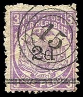 Lot 4459:15: triple-circle of Nylstroom on 1887 2d surcharge. [Rated 100 by Putzel]