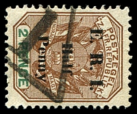 Lot 4733:1: large '1' in triangle of Pretoria on ½d on 2d ERI. Telegraph cancel.