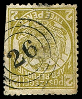 Lot 4738:26: triple-circle, unallocated, on 1887 2d olive-bistre.