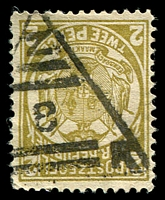 Lot 4665:8: triangle, unrecorded, on 1887 2d olive-bistre.