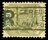 Lot 4740:Pretoria: boxed 'R - GEREGI[?]/?/PRETO[RIA]