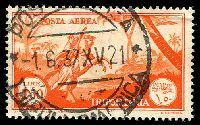 Lot 26133:1931-32 Air SG #121 1.50L orange-red, Cat £19.