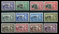 Lot 29041:1952 Ovpts on St Helena SG #1-12 complete set of 12, 2/6d with Printer's mark, Cat £140.