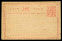 Lot 9890:1885 New Stamp New Heading and New Border Stieg #P7 1d rose on buff, fine unused.