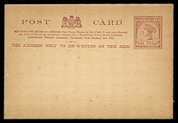 Lot 9894:1886 1d Violet-Brown Stieg #P9 on yellow-buff Type B, text commencing 'NOTE.-', few tiny spots.
