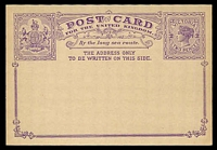 Lot 2206:1889 UPU Stieg #P11 2d violet on uncoated buff, fresh unused.
