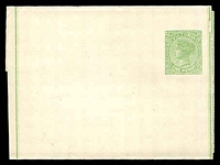 Lot 11462:1885 QV 1d Yellow Green Stieg #E8 unused.