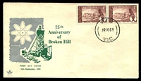 Lot 4463:Royal 1958 Broken Hill pair on silver & green illustrated FDI, Kew cds of 10SE58, unaddressed.