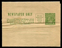 Lot 3926:1931-38 1d Green KGV Sideface Additional Postage Box BW #W19 unused, hinge on face.