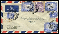 Lot 17410:1953 (Oct 30) use of 6a, 1a x2 & 25p x3 on air cover from Rangoon to France, has a few spots.