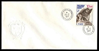 Lot 3749:1977 10f Seals on unaddressed cover with embossed coat of arms. [The stamp is Cat £50 used.]