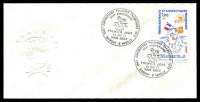 Lot 4068:1977 30th Anniversary 1f90 on unaddressed cover with embossed coat of arms.