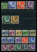 Lot 19692:1938-40 Wilhelmina Wmk Circles SG #396-415, complete set (ex 50c, 60c faulty) includes both perfs of 5c & 20c, mainly used with odd low value mint, Cat £180. (21)