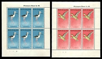 Lot 4456:1959 Health SG #777c pair of M/Ss. (2)