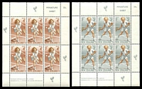 Lot 3986:1972 Health SG #989 pair of tennis M/Ss, Cat £18.