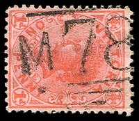 Lot 10971:1078: 'M78' on 1d pink.  Allocated to Strathbogie-PO 10/7/1878; LPO 1/7/1993.