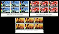 Lot 4791:1985 UN Decade For Women Communications SG #685-90 set in imprint blocks of 6. (18)
