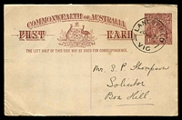 Lot 844:1920-22 1½d Red-Brown KGV Sideface - Footnote Deleted BW #P52(1) off-white stock. Nice 1921 Lancefield cancel.