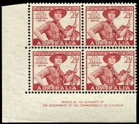 Lot 2367:1948 Scout Jamboree BW #274zc BLC Authority imprint block of 4 with Flaw on scout's left forearm [LrSh L8/1], Cat $35.