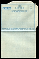 Lot 20747:1945? Air Letter blue on buff stampless lettersheet. Fresh unused.