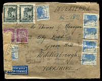 Lot 4685 [1 of 2]:1938 (Dec 23) registered air letter from Madrid to England with Republican Issues of 1pt x2, 50c x6 and 25c x2, censor label at left, couple of creases. [At this stage Madrid was under seige by Franco's forces, it fell 3 mths later.]