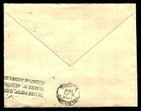 Lot 1014 [2 of 2]:1932 England - Australia AAMC #245 plain cover for delayed Christmas delivery flight backstamped Melbourne 22JA 32, contents included.