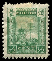 Lot 21093:1893 Smoke Tower Die I SG #1 ½c green, hinge rem, Cat £60.