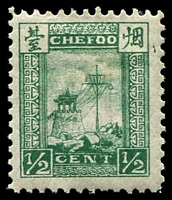 Lot 3304:1893 Smoke Tower Die I SG #1 ½c green, hinge rem, Cat £60.