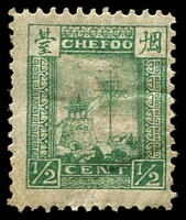 Lot 3620:1893 Smoke Tower Die I SG #1 ½c green, Cat £60.