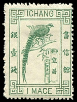 Lot 21095:1894 Narrow Setting SG #6 1m deep green Pheasant, small thin, Cat £150.