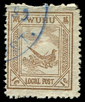 Lot 3467:1894 Perf 11½-12½ SG #3 1c brown Pheasant, Cat £15.