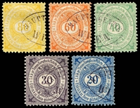Lot 21520:Austro-Hungarian Reprints set of 5 on thin paper P11½.