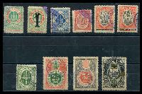 Lot 20645:Aalborg Bypost: 1885-87 3ø emerald-green &bred, '1' on 3ø green & red, 2ø blue, 5ø red, 5ø red & black x2, 1ø green, 25ø red & olive-green, 35ø silver & red & 50ø black, blue & gold. (10)