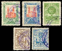 Lot 20651:Viborg Bypost: 1887-88 2ø blue, 1ø brown, 3ø yellow-green Bude Udlejes, 5ø blue & red & 10ø green & red (5)