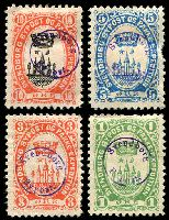 Lot 3417:Svendborg Bypost: 1887 used group, probably per favour, 1ø green, 3ø red, 5ø blue (faults) & 1ø red & black. (4)