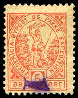Lot 20647:Frederica Bypost: 1889 5ø red/yellow.